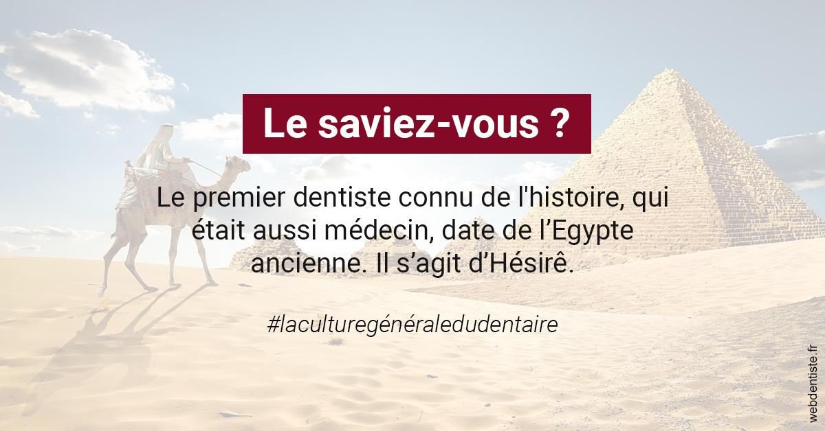 https://dr-dussere-lm.chirurgiens-dentistes.fr/Dentiste Egypte 2